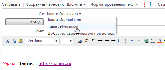 tiaurus-2010-02-17_182602
