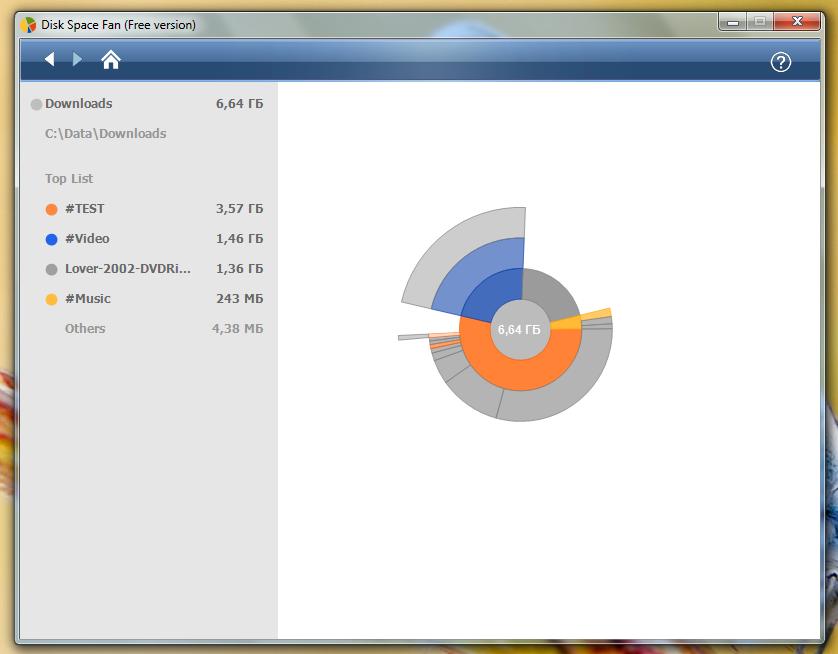 Disk Space Fan — красивая программа для отображения занимаемого места на диске