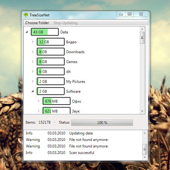 Измеряем занимаемое папками место с помощью TreeSizeNet