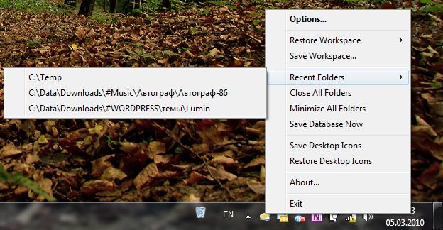 ShellFolderFix запоминает расположение открытых папок в Windows 7