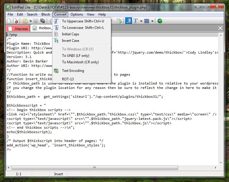 Простой редактор программных текстов EditPad Lite