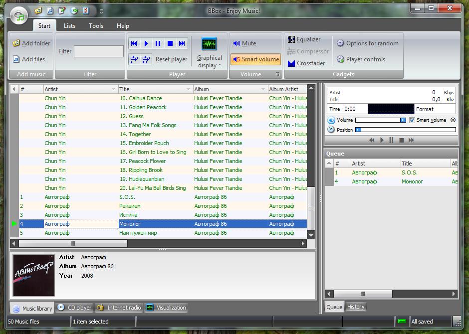 BBox Player — программа для прослушивания музыки и интернет-радио