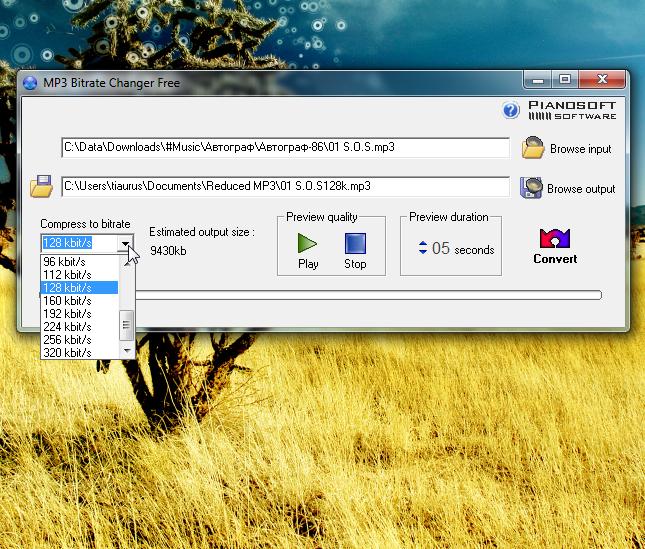 MP3 Bitrate Changer - программа для изменения битрейта MP3