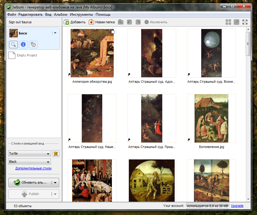 jalbum - сервис и программа для создания фотоальбомов