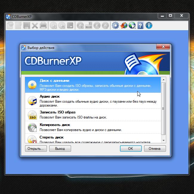 CDBurnerXP пишет на все виды оптических дисков, и не только в XP