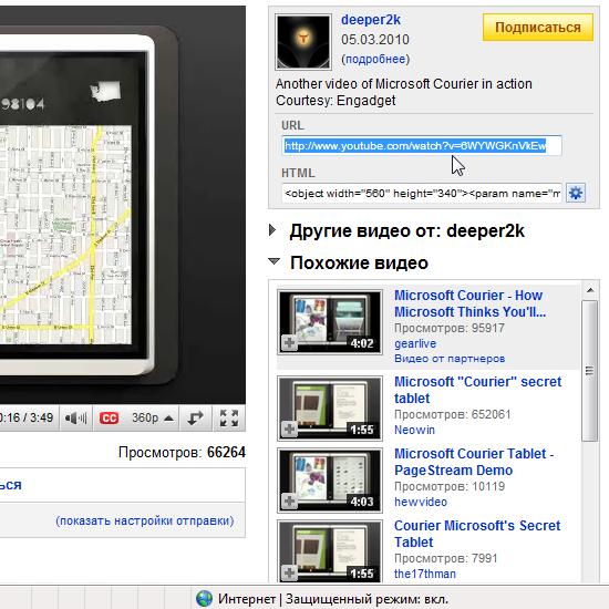 Как скачать видео с YouTube без программ с помощью KeepVid (2)