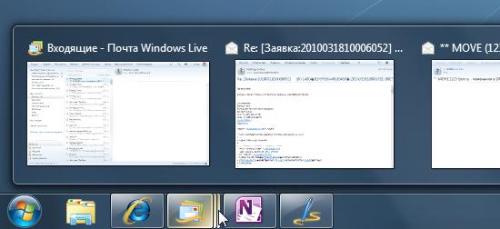 Как быстро открыть окно программы, которое было активным недавно