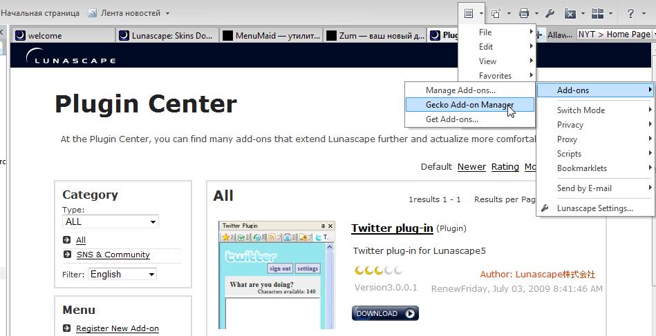 Lunascape - браузер, работающий на трех движках