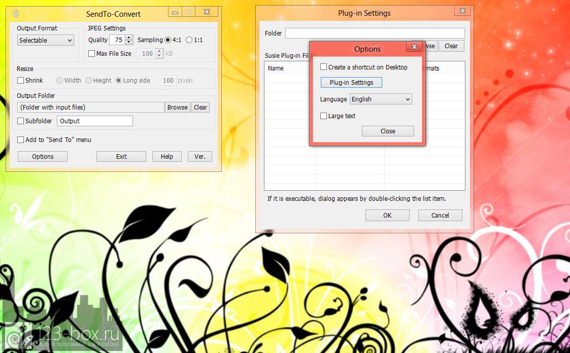 SendTo-Convert - портабельная утилита для пакетной конвертации изображений в разные форматы с изменением размеров и степени сжатия (4)