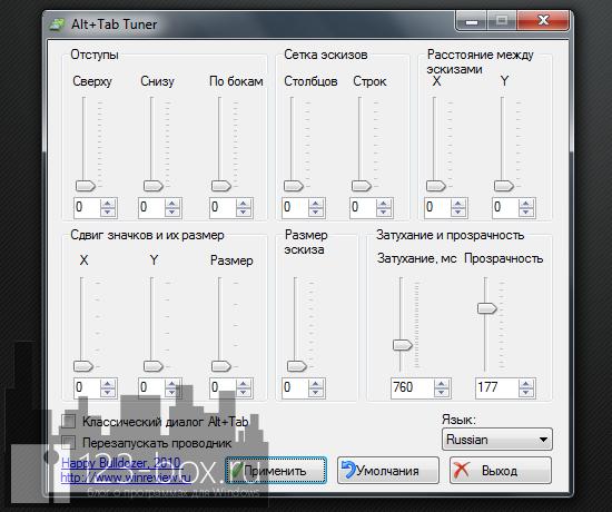 Alt+Tab Tuner — настройка диалога переключения между открытыми окнами