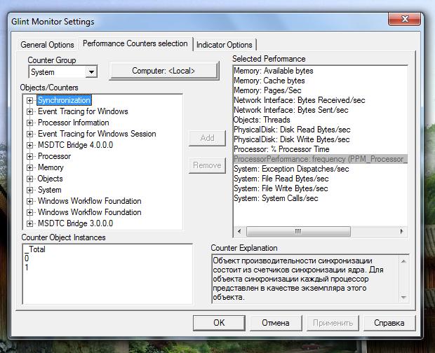 Glint - подробный портабельный монитор системных ресурсов