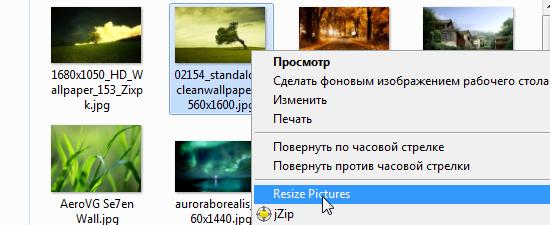 Image Resizer Powertoy Clone for Windows - удобное изменение размеров картинок прямо из контекстного меню