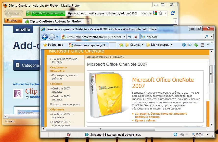 Как интегрировать OneNote в браузеры