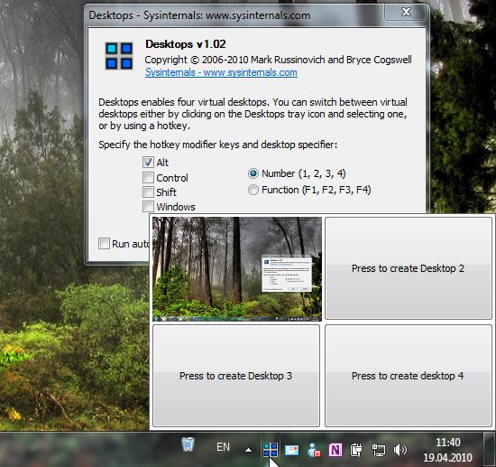 Desktops - портабельное управление виртуальными рабочими столами