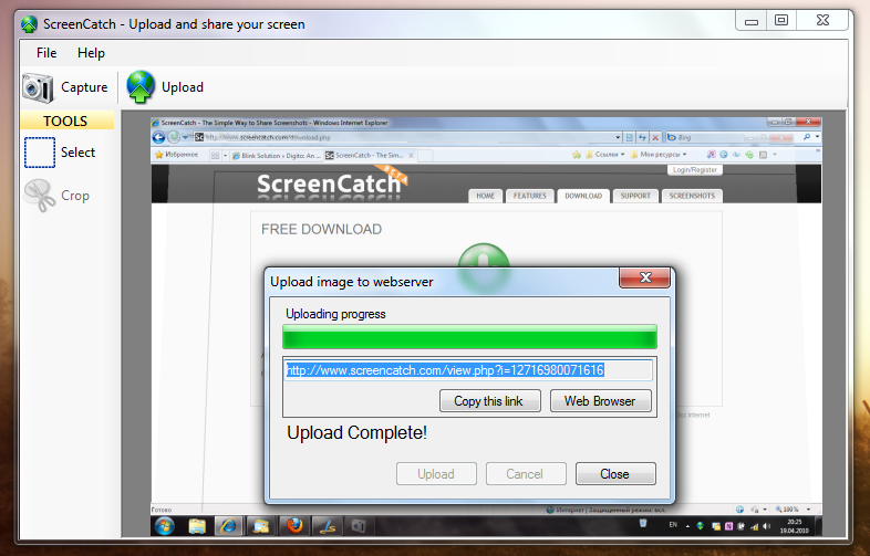 ScreenCatch - быстрое создание скриншотов