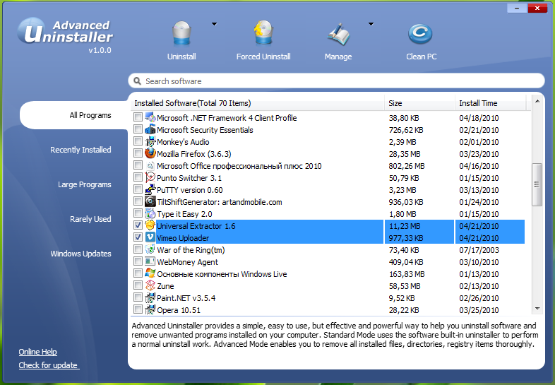 Advanced Uninstaller - утилита для полного удаления программ