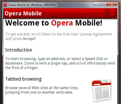 Эмулятор Opera Mobile (9)