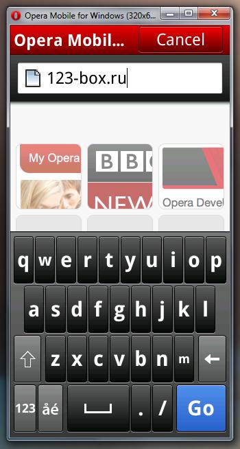 Эмулятор Opera Mobile (8)