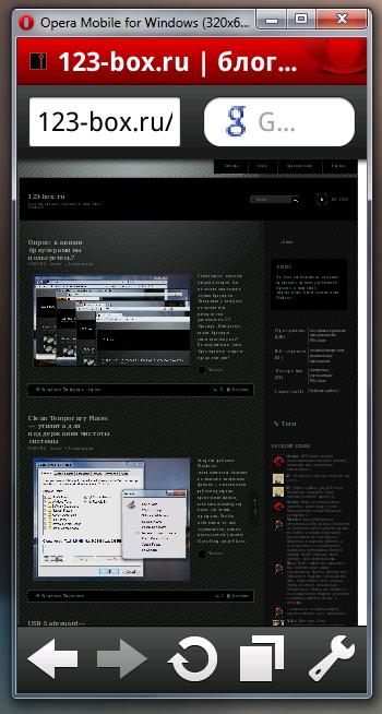 Эмулятор Opera Mobile (7)
