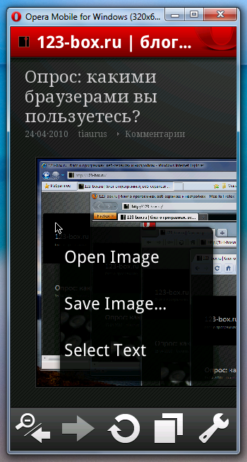 Эмулятор Opera Mobile (6)