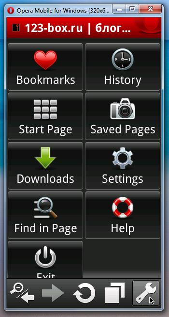 Эмулятор Opera Mobile (4)