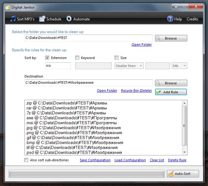 Digital Janitor - программа для автоматической сортировки скачиваемых файлов