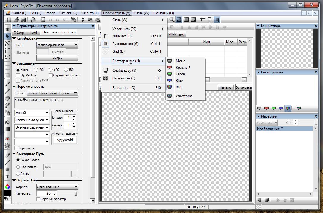 Hornil StylePix - простой портабельный графический редактор