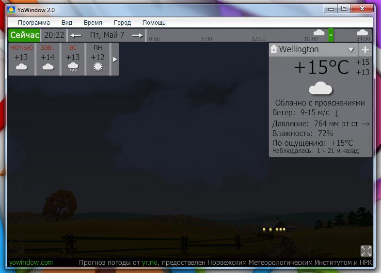 YoWindow - у природы нет плохой погоды (1)