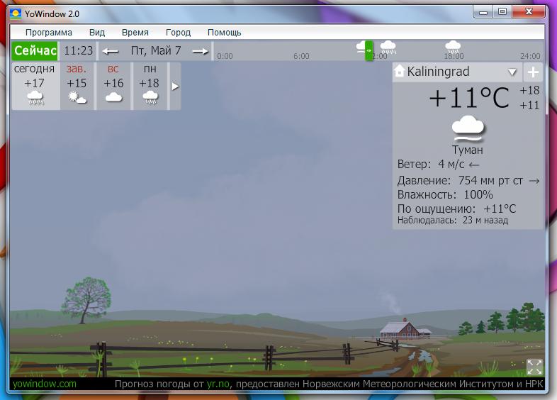 YoWindow - у природы нет плохой погоды (2)