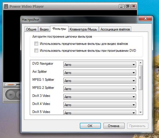Power Video Player - простой плеер для HD-видео (2)