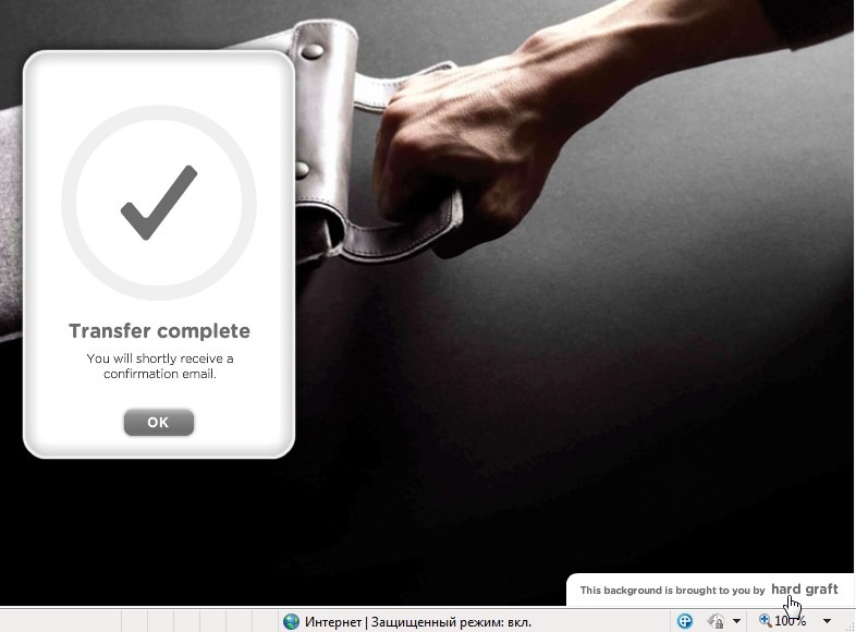 WeTransfer - красивый сервис для обмена большими файлами (5)