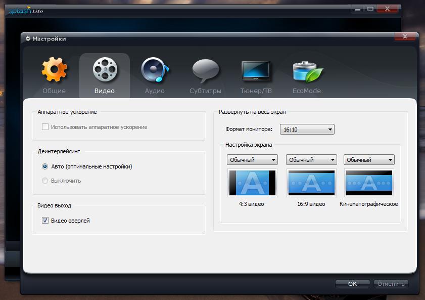 Splash HD Player - плеер для воспроизведения HD видео