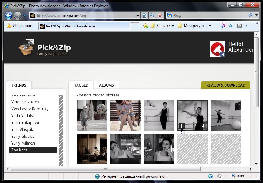 Pick&Zip может скачать альбом из Facebook целиком одним файлом