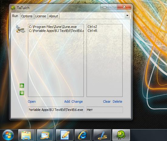 TaTuich - быстрый запуск программ с помощью горячих клавиш