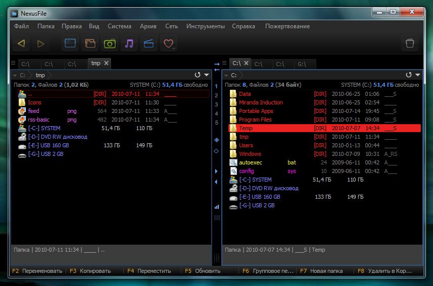 Красивый портабельный файловый менеджер NexusFile (2)