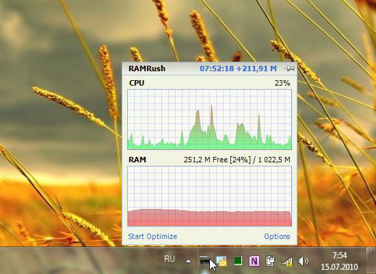 RAMRush - оптимизатор оперативной памяти (3)