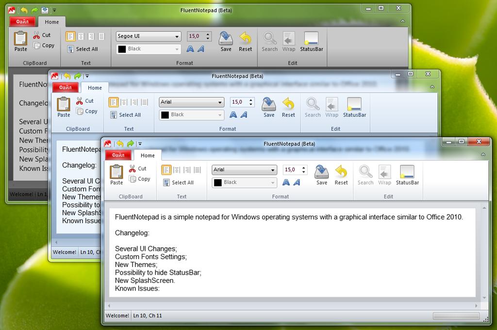 FluentNotepad - простой и элегантный текстовый редактор