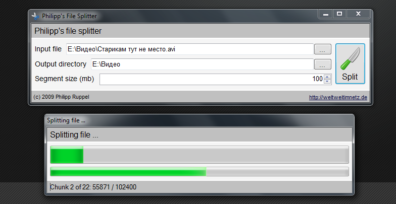 File Splitter - утилита для разрезания и склеивания файлов