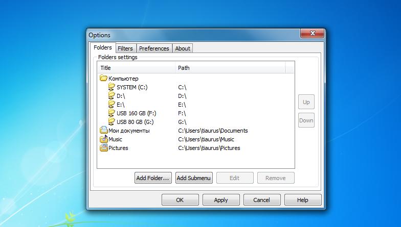 Chameleon Folder - быстрый доступ к часто используемым файлам и папкам (4)