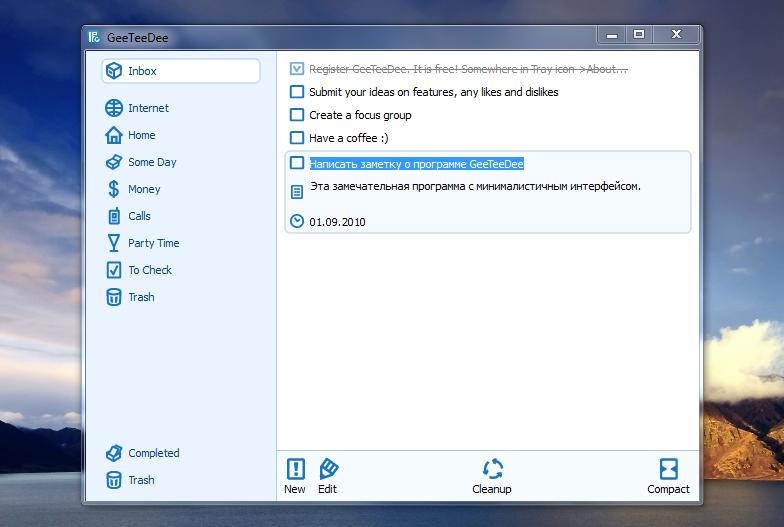 GeeTeeDee - простой GTD-менеджер с минималистичным интерфейсом