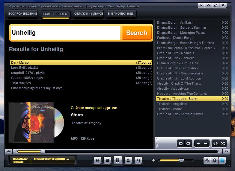 Cantaris - мощный бесплатный видео-плеер с открытым исходным кодом (1)