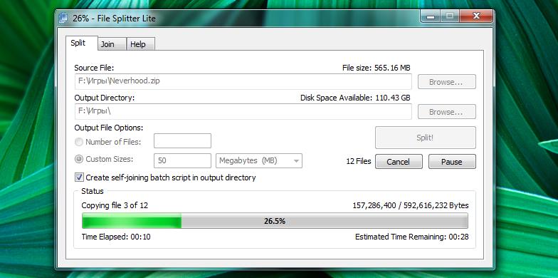 File Splitter Lite - быстрая и портабельная утилита для разрезания/склеивания больших файлов