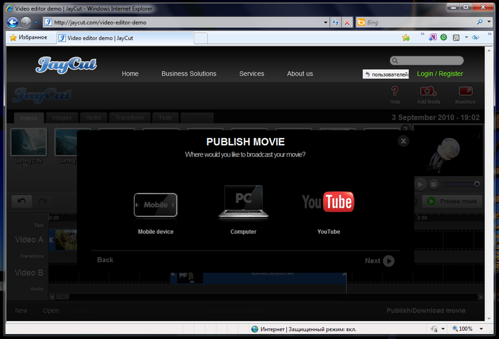 JayCut - онлайновый сервис для редактирования любительского видео