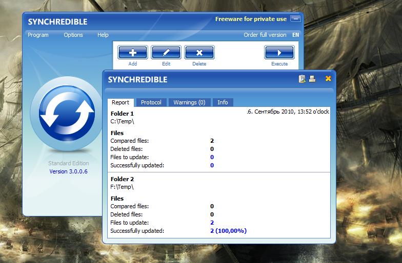 Synchredible - простая программа для автоматической синхронизации данных (1)