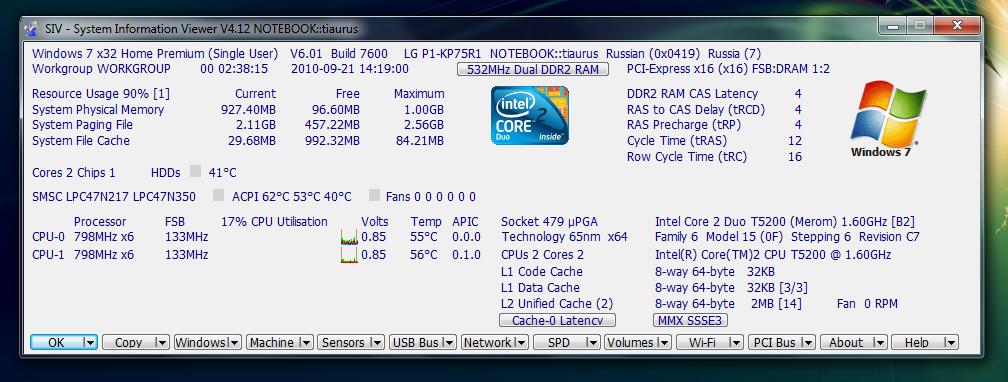 SIV - удобная программа для просмотра информации о компьютере