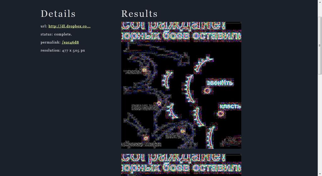 Image Error Level Analyzer - сервис для определения подлинности изображений