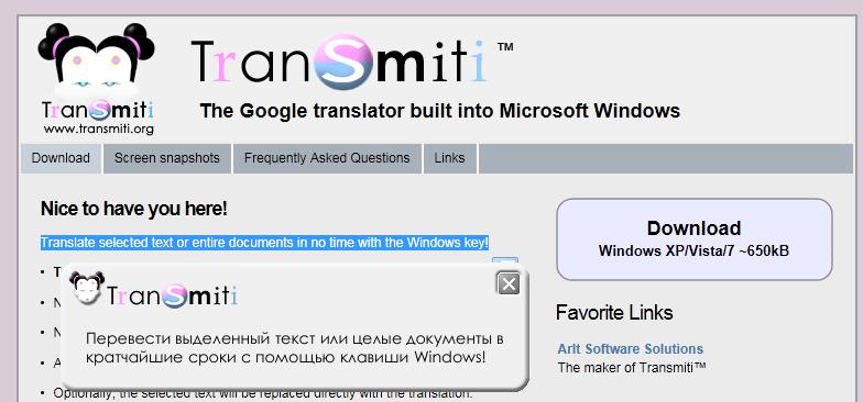 Transmiti - удобный портабельный переводчик