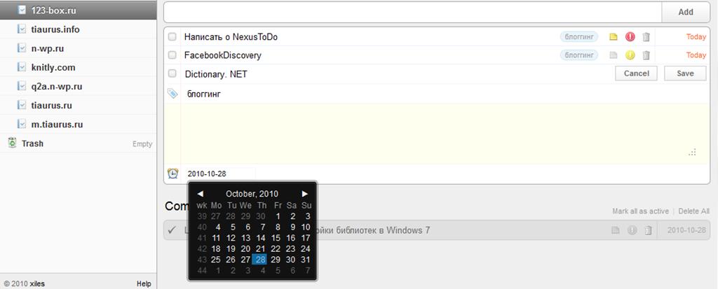 Nexus ToDo — онлайновое приложение для управления временем по принципам GTD