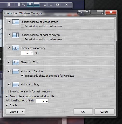 Chameleon Window Manager — утилита для управления открытыми окнами приложений
