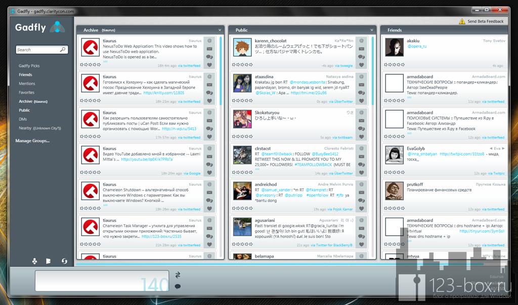 Gadfly — красивый Silverlight-клиент для общения в Твиттере